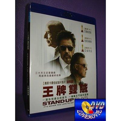 A區BD藍光台灣正版【王牌雙賊Stand Up Guys (2012)】[含中文字幕]全新未拆《女人香:艾爾帕西諾》