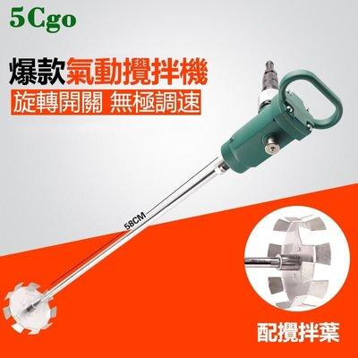 TJ氣動攪拌機攪棒機油漆塗料手提式氣動攪拌器防爆攪拌機