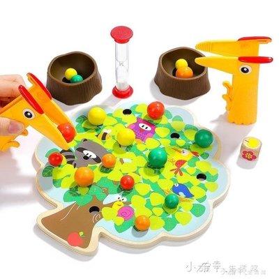 小鳥吃果實夾夾樂桌游兒童益智水水子玩具...
