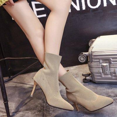 鞋子女新款針織毛線襪靴細跟高跟女鞋馬丁...