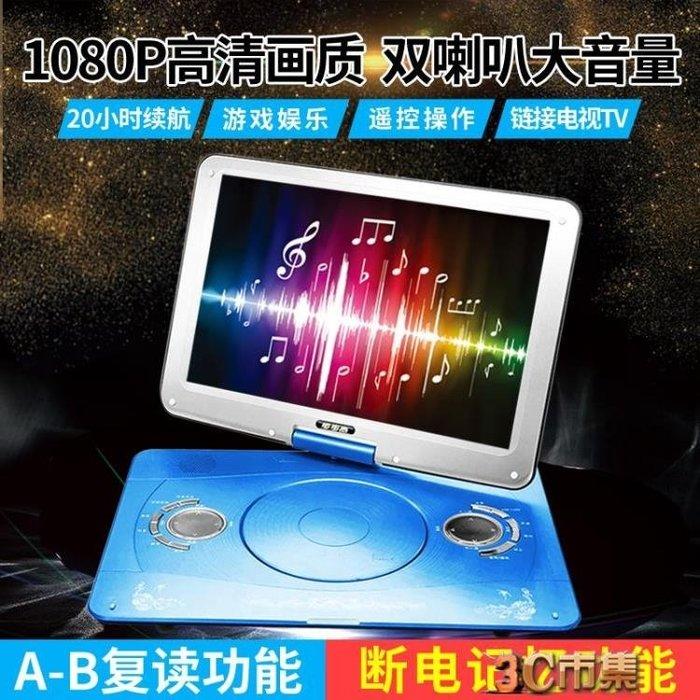 步步高dvd影碟機便攜式行動充電evd高清帶小電視家用迷你VCD播放 MKS