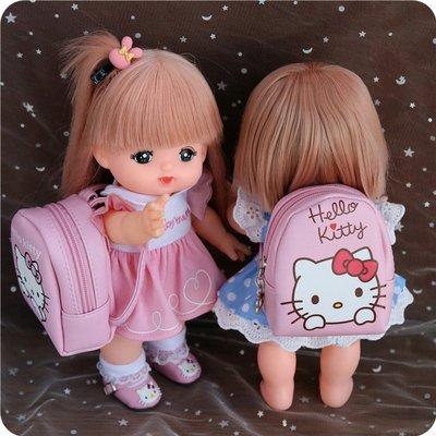 【小黑妞】小美樂巧虎小花以下娃娃玩偶等配件-娃娃用後背書包(粉紅 KITTY/粉紅豹/灰色龍貓/黑色小熊)