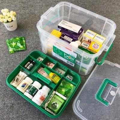 多層家庭家用塑料兒童品收納盒小箱急救箱RM 〖美姬鼠〗