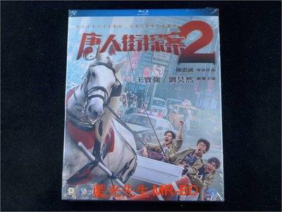 [藍光BD] - 唐人街探案2 Detective Chinatown 2