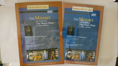 【鳳姐嚴選二手唱片】 Mozart / The Magic Flute 魔笛