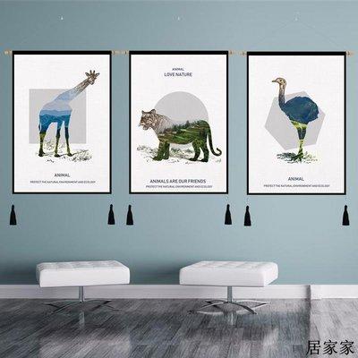掛布 背景裝飾 掛毯 掛畫布藝 幼兒園卡通墻面掛畫長頸鹿老虎鴕鳥動物三聯簡約現代掛畫書房壁畫