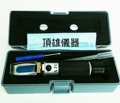 Sikou 水箱精濃度檢測(0-100%) 水箱精測試器 水箱精檢測器 水箱水比重計 水箱精 頂雄儀器