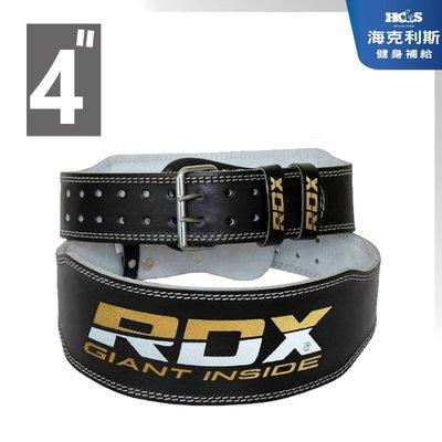 【英國 RDX】 巨獸4吋健身腰帶 健力 舉重 重訓腰帶 / 蹲舉(Squat)經典黑金配色