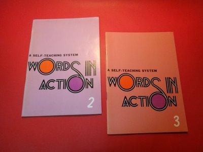 【愛悅二手書坊 23-29】WORDS IN ACTION