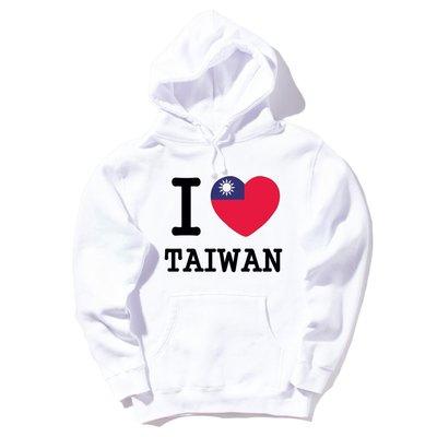 I Love TAIWAN Flag 前面圖款【現貨】長袖刷毛連帽T 白色 我愛台灣國旗潮流設計百搭愛心