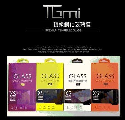 [如沐齋]   24H出貨~TGmi HTC手機(各型號) 滿版 9H 鋼化玻璃膜 (0.22mm超薄/防爆)保護貼