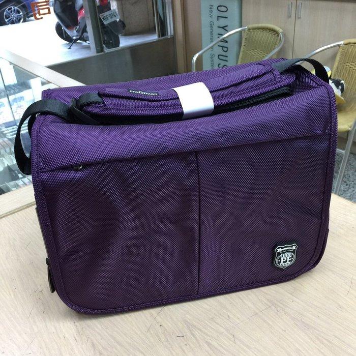 【華揚數位】☆全新 Profashion 普羅菲斯相機包 DS-1300 側背包 一機二鏡 可放小平板 紫色