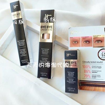 小飛象韓國代購Korea it cosmetics遮瑕 byebye undereye眼部遮瑕新版 試色 正裝