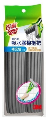 3M百利輕巧型吸水膠棉拖把補充包 2入 3M生活小舖 台中市