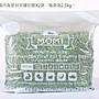 SNOW的家【訂購】美國 摩米 MOMI 特級一割提摩西牧草5kg  一番割 (13920014
