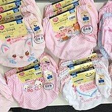 現貨 日本製 Twin Dimple girls 100% 純棉女童 內褲 小褲100-140cm( 2枚/組)