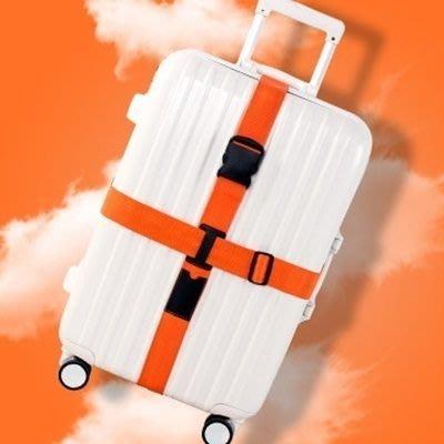 行李箱十字捆箱帶(1入)-時尚創意繽紛十字加厚打包帶11色73pp96[獨家進口][米蘭精品]