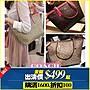 Coach 蔻馳 36876 托特包 購物袋 手提托特包 方包 肩背包 媽咪包 COACH包包 水桶包 手提 托特包