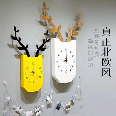 哆啦本鋪 北歐創意鹿角掛鐘 客廳靜音時鐘個性掛錶現代簡約大氣家用鐘D655
