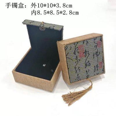 手鐲錦盒 手鐲盒 玉鐲盒 送禮自用