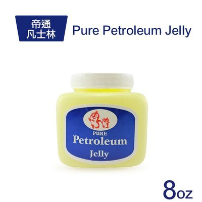 帝通 凡士林 8OZ Jelly 潤膚膏【V191924】YES 美妝