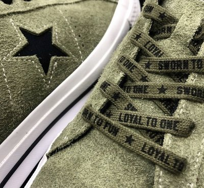 CONVERSE ONE STAR FORTY-FIVE YEARS