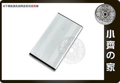 小齊的家 全新 2.5吋 IDE硬碟 外接盒 隨插即用 免驅動 防壓 防震 鋁合金USB 2.0 台北市
