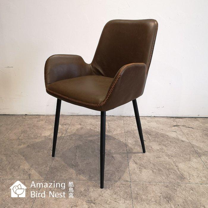 【酷鳥窩】梅根 餐椅 (咖啡皮)