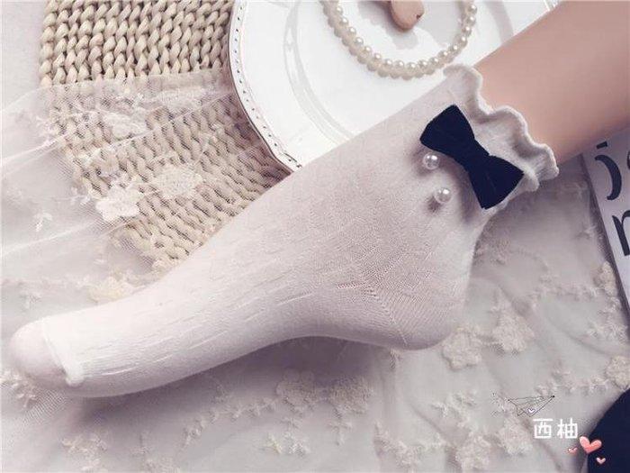 長統襪春夏襪女中筒全棉蝴蝶結珍珠短襪正韓日系復古可愛森系公主白襪子