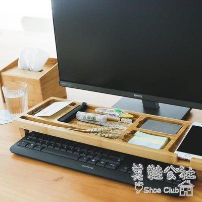 『格倫雅品』電腦鍵盤支架 辦公室桌創意竹木文具收納置物