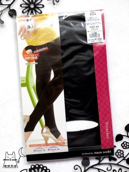 【拓拔月坊】日本品牌 Chaton Moe 無縫線 後空踩腳 12分丈內搭褲 日本專利~日本製!