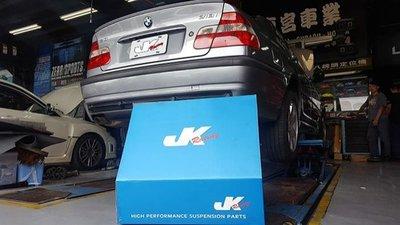 JK Racing 避震器 《道路版》BMW 318 高低軟硬可調避震器 保固一年