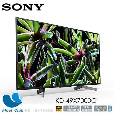 Sony 49″ 4K HDR Sma...