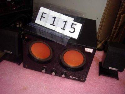 s C51 電腦多媒體喇叭俗賣如相 F115