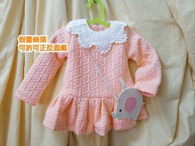 艾町Eyeing Shop 現貨開賣 韓國品牌 女童加絨加厚荷葉邊裙攞連身裙+隨衣贈的小象側包 再加碼送假蕾絲領