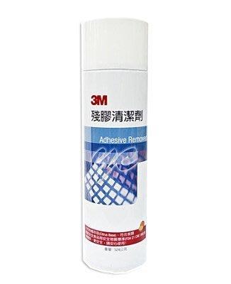 3M 殘膠清潔劑 Adhesive Remover - 天然 殘膠 柏油 去漬 萬能 塑膠 清除 油汙 油膜 -