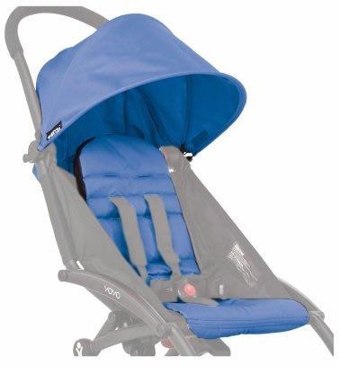 ㊣USA Gossip㊣ Babyzen Yoyo 6+ Color Pack 專用替換座 遮陽罩
