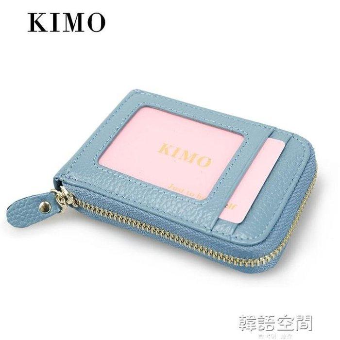 男女通用卡包 歐美拉鍊簡約荔枝紋牛皮零錢包多功能小包