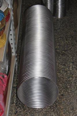 """[便宜五金] 12"""" 鋁風管 12吋鋁自由管 鋁伸縮軟管 風管  排油煙機 鋁箔軟管 冷氣管 伸縮鋁管 排油煙管 油煙"""