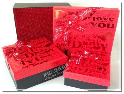 ◎花語人造花資材◎DIY包裝盒*紅黑方型款LOVE進口大中小包裝禮盒*娃娃.禮品皆可用