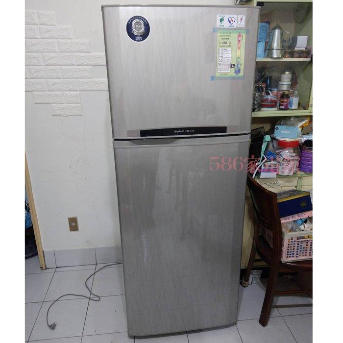 全省免運費~《台南586家電館》SANLUX三洋冰箱定頻雙門310公升【SR-C310B1】省電一級