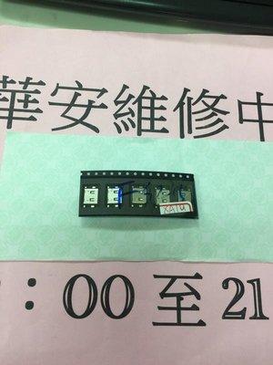 Sony Xperia XA1 Ultra G3226 尾插 尾插零件 充電異常單尾插 尾插維修專用 USB孔 充電孔