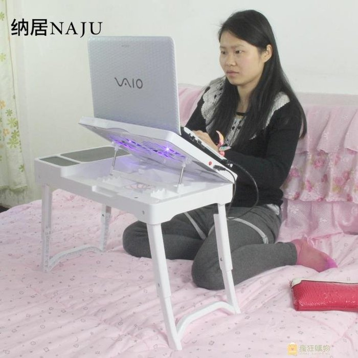 筆電散熱器可升降折疊帶兩個風扇筆記本多功能支架/桌 電腦散熱器桌子WY 快速出貨