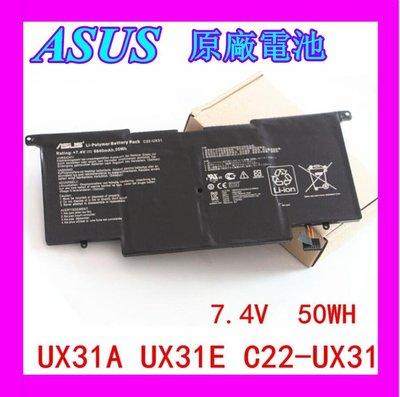 全新原廠配件 華碩ASUS ZenBook UX31 UX31A UX31E C22-UX31筆記本電池