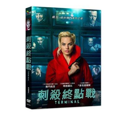 [影音雜貨店] 台聖出品 – 刺殺終點戰 DVD – 由瑪格羅比、賽門佩吉、麥克邁爾斯主演 – 全新正版
