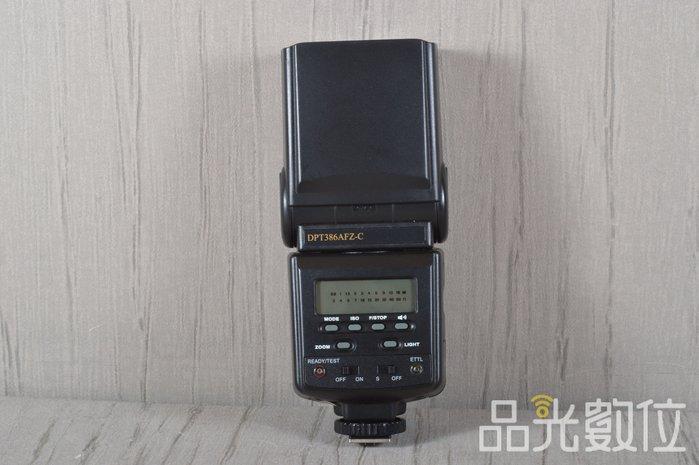 【品光數位】TuMAX DPT386AZ-C 閃光燈 閃燈 FOR CANON #95073