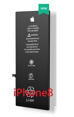 Apple iPhone8全新原廠電池,零循環,1821mAh,批發用(一次需下5顆電池,可混搭)