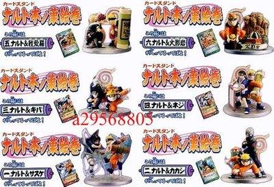 火影忍者-絕版-木葉繪卷 全6種-正版附大小盒-日本初版-全新未拆