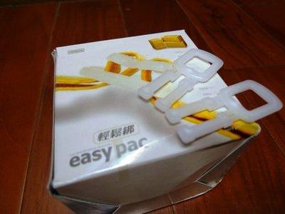 附發票*東北五金*正台灣製專業 打包扣塑膠環 塑膠打包扣 輕鬆綁打包扣 打包帶  優惠特價中!