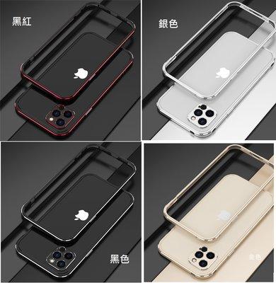 【現貨】ANCASE iPhone12 6.1 吋 送鋼化玻璃 纖維背膜 金屬邊框手機殼保護套